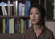 이재명·김부선 낙지집 영수증 '현상금 500만원' 내건 이창윤