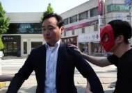 [빼꼼 지방선거]⑩ 충북은 선거의 나침반이다
