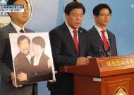 [포토사오정]김문수, 7년 전 박원순·안철수 사진 꺼내든 이유?