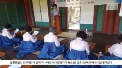 [굿모닝 내셔널]조선시대 명륜당에서 공자와 나를 만나다