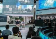 '얼리 어답터 왕서방 잡아라'…현대차, 중국 IT 기업과 손잡다