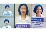 """""""눈속임"""" 구설 나온 민주당 염색공약…해당 의원들 """"유세 지역 특성 감안"""""""
