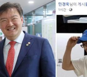 """""""파란모자 쓰고 투표한 <!HS>유재석<!HE> 北으로"""" 공유한 민경욱"""