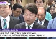 """야당 지방선거발 지각변동···홍준표 """"내일 거취 밝힐 것"""""""