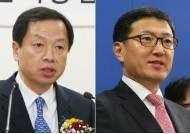 하루 만에 검사장 3명, 잇따라 사표…검찰 고위간부 인사 임박