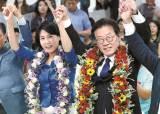 이재명, 스캔들·<!HS>욕설<!HE> 논란 악전고투 … 뚜껑 여니 싱거운 승리