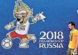 러시아 월드컵 우승후보 0순위는 브라질