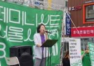 "[e글중심] ""페미니즘 정치의 시작점은 1.7%"" 신지예 후보가 일으킨 이변"