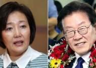 박영선이 말하는 '스캔들 의혹' 이재명 당선 이유