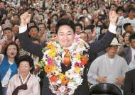 원희룡, 유일한 무소속 광역단체장 … 탈당·피습 딛고 재선
