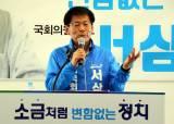 '숙적' 꺾고 리턴매치서 승리…서삼석 영암·무안·신안 국회의원