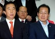 낙동강 벨트가 디비졌다···수도권 이어 한국당 치욕