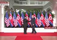 [서소문사진관]북미 사이에 무슨일이?...노동신문 보는 북한주민