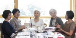 고대 중국신화 종이벌레처럼 … 책을 파먹는 할머니 다섯