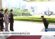 김명수, '재판거래 의혹' 양승태 고발 안 한다