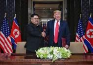 """트럼프 """"17일 김정은과 통화…그에게 직통 전화번호 줬다"""""""
