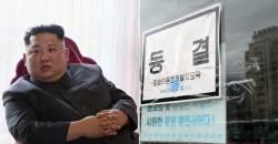 "<!HS>금강산<!HE> <!HS>관광<!HE> 다시 열리나···""北노동당, 호텔 정비 지시"""