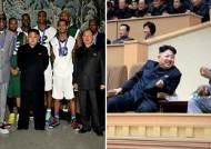 남북체육회담 대표단 확정…김정은 제안한 '통일농구' 논의