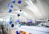 돈도 안내고···인천공항 2터미널 '대한항공 전용' 논란