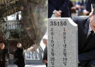"""""""천안함, 북한에 누명 씌운 거라면 남측이 공식 사과해야"""""""