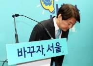 """""""안철수 측, 선거 전날 당선 선언문 준비"""""""