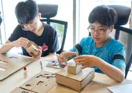[소년중앙] '드론 날개는 3D 프린터로 뽑을까' 프로젝트에 쓸 만한 도구 살펴봤어요
