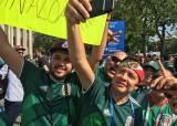 [모스크바 라이브]멕시코팬 4만명 운집...한국, 외로운 싸움 걱정된다