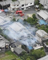 """외교부 """"오사카 <!HS>지진<!HE>에 접수된 우리국민 인명피해 없다"""""""