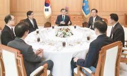 검찰 '재판거래 의혹' 특수부 배당 검토 … 사법부 수사 초읽기