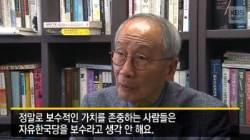 """윤여준 """"보수 궤멸아닌 한국당 몰락···박정희 신화 끝"""""""