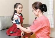 [건강한 가족] 어릴 적 고혈압 얕보면 30~40대에 대사증후군 앞당긴다