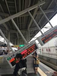 오사카 규모 5.9 <!HS>지진<!HE> 발생…1923년 이후 처음
