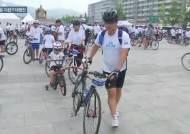 아빠와 딸, 고교 동아리, 부산 70대 … 한강변 두바퀴 물결