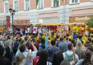 [임현동의 월드컵사진관] 한국 vs 스웨덴 응원전은 이미 시작됐다