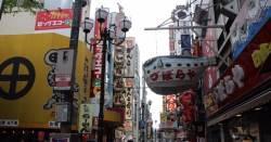 日 오사카 <!HS>지진<!HE>에…온라인투어, 24일 출발 상품 100% 취소 수수료 면제