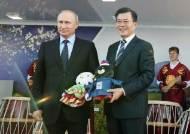 """러시아 외무부 """"한러 정상회담서 남북러 협력 프로젝트 추진 논의"""""""