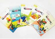 [2018 대한민국 교육브랜드 대상] 사물인지 단계 학습으로 유아 언어 능력 향상