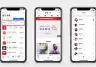 인스타마켓 앱 '에이블리' 런칭 6개월 만에 월 거래 20억 넘어