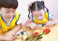 [2018 대한민국 교육브랜드 대상] 미술교육 통해 아동 창의적 표현력 발달 도움