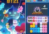 [라이프 트렌드] 인형·패션·애니메이션·게임까지…캐릭터 산업 IP 확보 각축전 펼친다
