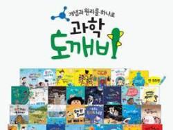 [2018 대한민국 교육브랜드 대상] 스토리텔링으로 과학 개념·원리 담아