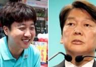 """이준석, """"안철수 정계은퇴 아니라 더 큰 정치 해야"""" 安 엄호"""