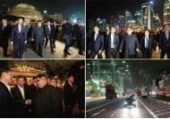 [이념에 발목 잡힌 북한 경제 어디로] '체제 유지+경제 발전' 이룬 싱가포르 모델에 무게?
