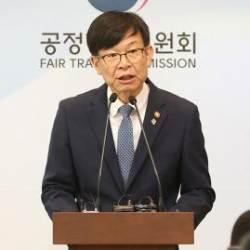 김상조 '부당 내부거래' 낙인에 … SI업체들 냉가슴