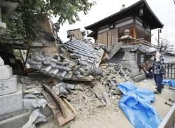 오사카 <!HS>지진<!HE> 사망자 5명으로 늘어..무너진 책 더미에 깔려 숨져