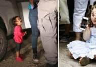 """[서소문사진관] 세상을 슬프게한 두 장면...불법 이민자의 아이들, """"엄마를..아빠를 돌려주세요!"""""""