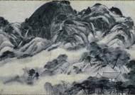 조선 정선과 프랑스 세잔의 공통점 '발로 뛰는 그림'
