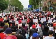 [논설위원이 간다] 대학로에 몰려나온 '영 페미'들의 '불편한 용기'