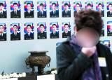"""""""천안함 폭침 재조사해야"""" 주장에 뿔난 천안함 유가족"""