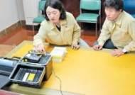 [비즈스토리] 부산시 원자력안전팀서 검사…라돈 걱정 없는 '공기보다 안전한 흙침대'